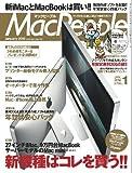 Mac People (マックピープル) 2010年 1月号 [雑誌] (雑誌)