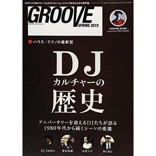 GROOVE SPRING 2015 サウンド&レコーディング・マガジン2015年5月号増刊 [雑誌]