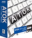 ATOK 2013 for Mac + Windows 通常版