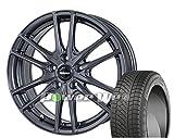[225/65R17]Continental / ContiVikingContact 6 スタッドレス [HOT STUFF / WAREN W03 (GM) 17インチ] スタッドレス&ホイール4本セット CR-V(RM1/RM4/RE3/RE4)