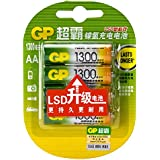 GP 1300mAh AA NiMH Rechargeable Batteries 4 Pack