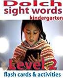 Dolch Sight Words Flash Cards & Activities: Level 2 (Sight Words: Reading Comprehension)