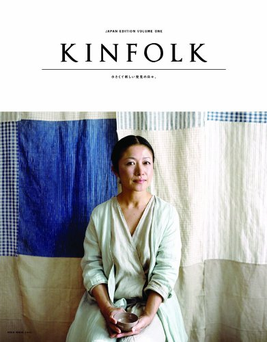 KINFOLK JAPAN EDITION VOLUME ONE (ネコムック)
