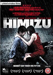 Himizu [DVD]