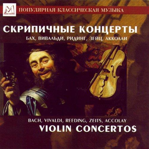 violin-concertos