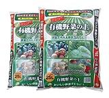 プラント 有機野菜の土 25L×2個セット