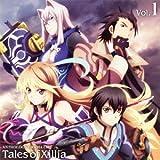 アンソロジードラマCD「テイルズ オブ エクシリア」Vol.1