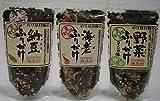 【通宝海苔】 【無添加】野菜 / 納豆 / 海老 / ふりかけ各1袋(合計3袋) メール便