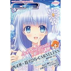 E☆2 (えつ) ぷらす Vol.6 2014年 02月号 [雑誌]
