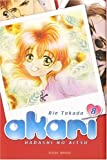 Akari, Tome 8 (French Edition) (230200664X) by Rie Takada