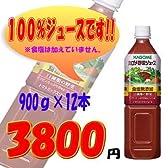 カゴメ 野菜ジュース食塩無添加 900g 12本