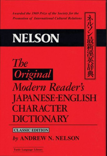 The Original Modern Reader's Japanese-English Character...