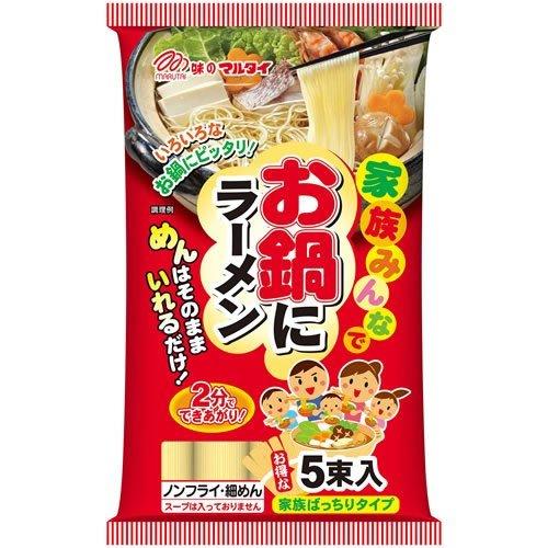 マルタイ お鍋にラーメン 5束入(60gx5)
