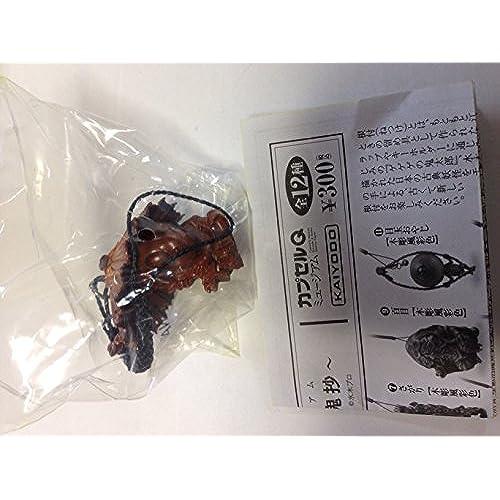 캡슐Q박물관 요괴 담배 쌈지 기타로 백귀신초 3:하나 눈(째) 소승과 산제물 낚시(목조풍 채색・Q페그(말뚝) 없음) 카이요도 가챠폰