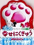 扇雀飴本舗 プニフワ幸せにくきゅうグミ ラズベリー味 40g×6袋