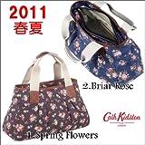 Cath Kidston Pleated Handbag キャスキッドソン プリーツハンドバッグ