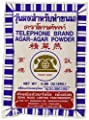 Telephone Product of Thailand Agar Powder, 0.88 Ounce (Pack of 5) by Chiangmaicybermall- IMPORT FOB(Laem Chabang)