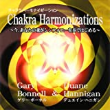 『Chakra Harmonizations - チャクラ ハーモナイゼーション -』