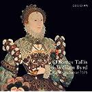 Thomas Tallis & William Byrd: Cantiones Sacrae 1575