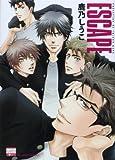 ESCAPE (ニチブンコミックス KAREN COMICS)