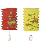 Chinese Lanterns (asstd red & yellow) Party Accessory  (1 count) (2/Pkg)