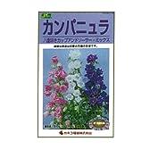 カネコ種苗 園芸・種 KS200シリーズ カンパニュラ 八重咲きカッブアンドソーサー・ミックス 草花200 216