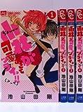 小林が可愛すぎてツライっ!! コミック 1-4巻セット (少コミフラワーコミックス)