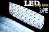 暗い場所での作業に…!! 24球 LEDライト