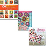 Val Pierce Granny Squares Crochet Books Collection Set, (Granny Squares, 100 Bright & Colourful Granny Squares to Mix & Match and Crocheted Granny Squares (Twenty to Make))