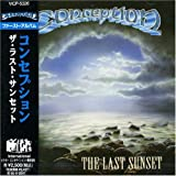 Last Sunset by Jvc Japan (1993-11-21)