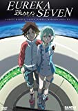 Eureka Seven: Good Night Sleep Tight Young Lovers [DVD] [Region 1] [US Import] [NTSC]