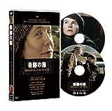 奇跡の海【無修正 HDニューマスター版】[DVD]