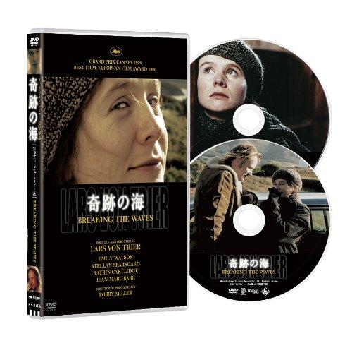 奇跡の海【無修正 HDニューマスター版】(DVD)