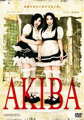 AKIBA アキバ [DVD] -