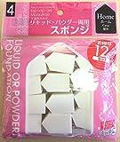 Daiso Japan Dual-Purpose Comestic Sponge Puff for Liquid or Powdery Foundation, 36 Count (Pentagon (Home))