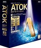 ジャストシステム ATOK 2017 for Windows [プレミアム] 通常版