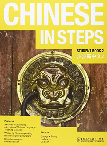Chinese in Steps (Chinese Express)