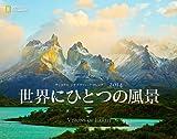 ナショナル ジオグラフィック カレンダー2014 世界にひとつの風景 ([カレンダー]) [カレンダー]