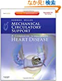 Mechanical Circulatory Support: A Companion to Braunwald's Heart Disease: Expert Consult: Online and Print, 1e