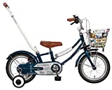 【Amazon.co.jp限定】JEFFERYS(ジェフリーズ) Morris(モーリス) カジキリ自転車 14インチ 補助輪/カジキリ式押し手棒付 Traflgar Blue(トラファル ガーブルー)