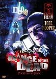 ダンス・オブ・ザ・デッド [DVD]