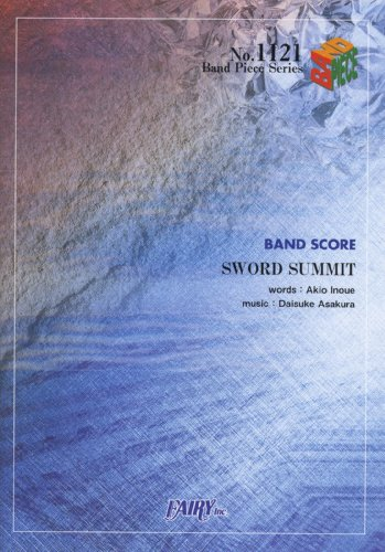 Band piece 1121 SWORD SUMMIT by T.M.Revolution