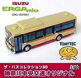 [Limited] El autobús 80 Coleccioen de Kanagawa Chuo Kotsu Co., Ltd. original [Dios] ? ?
