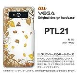 au VEGA PTL21 ケース VEGA PTL21 カバー ケース・ジャケット【秋262/ptl21-PM262】
