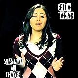 Leila Tarab