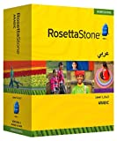 Rosetta Stone Homeschool Arabic Level 1-3 Set including Audio Companion