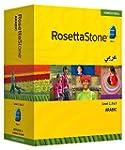 Rosetta Stone Homeschool Arabic Level...