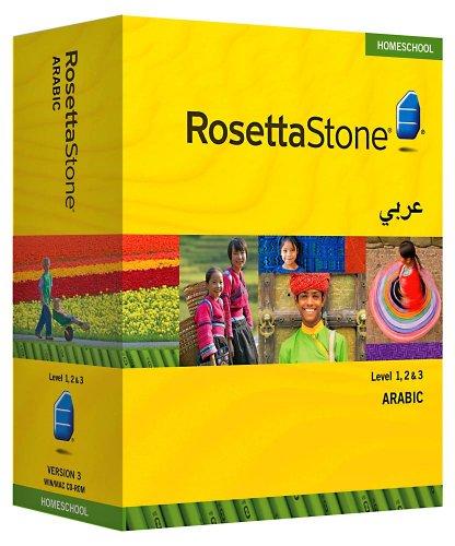 Rosetta Stone Homeschool Arabic Level 1-3 Set including Audio Companion