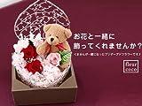 枯れないお花のHeart arrange プリザーブドフラワー♪    【誕生日プレゼント  お見舞い  記念日  結婚祝い 彼女  お祝】