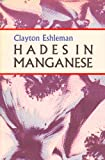 Hades in Manganese (0876854722) by Clayton Eshleman